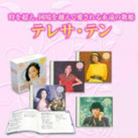オリジナルコレクション(4CD)