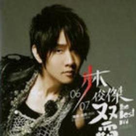 06-07双霸合辑影音DVD