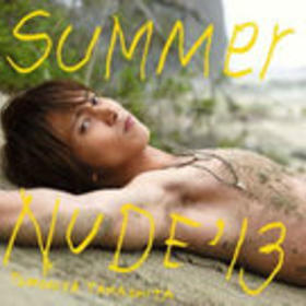SUMMER NUDE'13