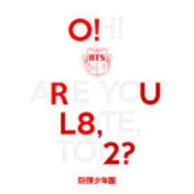 O!RUL8,2?