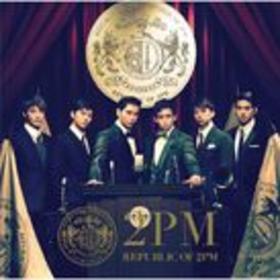 Republic Of 2PM(日本一专)