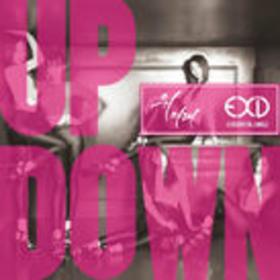 上下 (Up & Down)