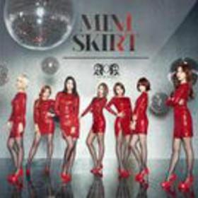 ミニスカート (Miniskirt)