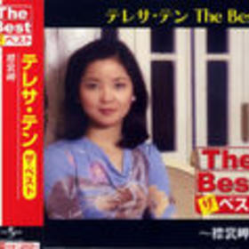 The Best~襟裳岬~