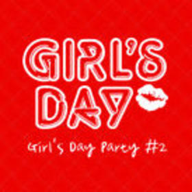Girl's Day Party #2