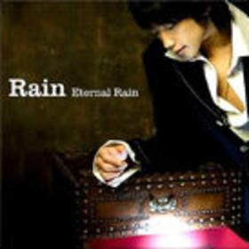 Eternal Rain