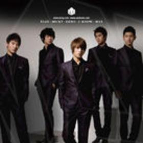 The 3rd Asia Tour Concert 'Mirotic'