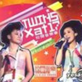 Twins x At17 拉阔音乐会