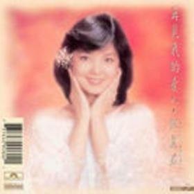再见!我的爱人 Disc.3 1977-1978
