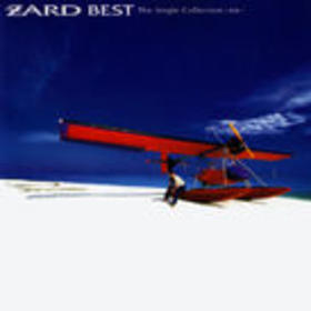 ZARD BEST The Single Collection~轨迹~