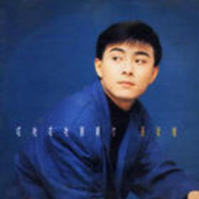 2002健情歌