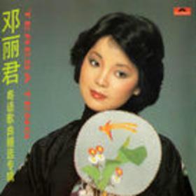 国粤语精选76首 粤语歌曲精选专辑