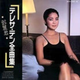 全曲集(2CD)
