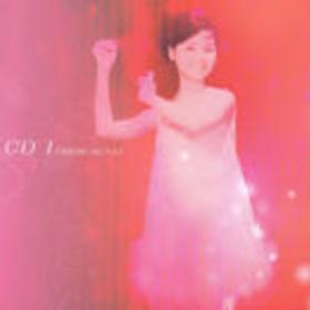 君之纪念册 CD 1