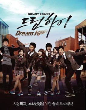 《Dream High》