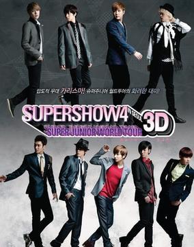 《Super Show 4》3D电影
