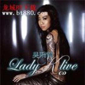 Lady K Live