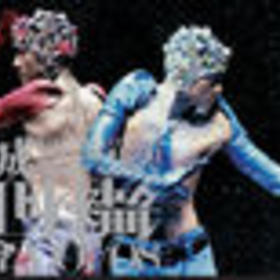 郭富城舞林正传演唱会2007/08