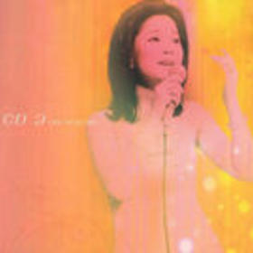 君之纪念册 CD 2