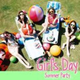Girl's Day everyday #4 Summer Party