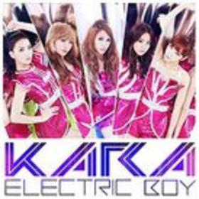 Electric Boy
