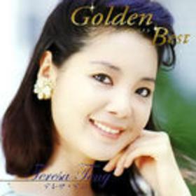 ~永远の歌姫~.2.Golden Best