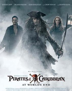 加勒比海盗:世界的尽头