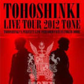 东方神起 LIVE TOUR 2012 〜TONE〜