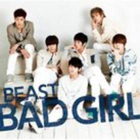 Bad Girl (日本二单)