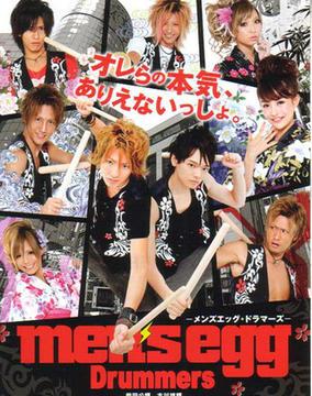 Men's egg Drummers