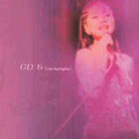 君之纪念册 CD 5