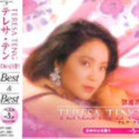 Best & Best 日本の心を歌う