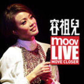 Moov Live 2009