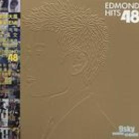 edmond hits 48 新歌+精选