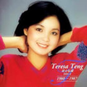 星☆伝说 Disc.2 1980~1987
