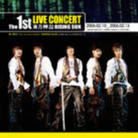"The 1st Live Concert ""Rising Sun""(亚巡一专)"