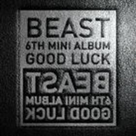 Good Luck(迷你六辑)