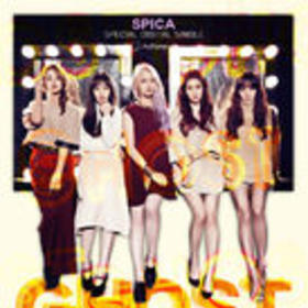 Autumn X Sweetune special 고스트 (Ghost)