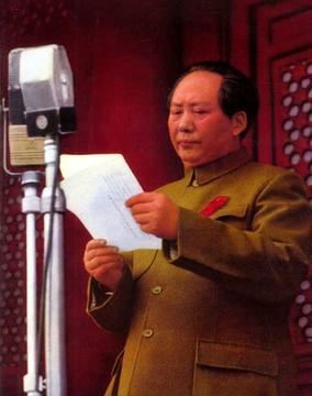 《开国领袖毛泽东》