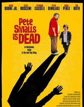 小彼得已死