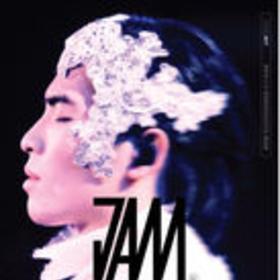 萧敬腾同名世界巡回演唱会2012台北站LIVE