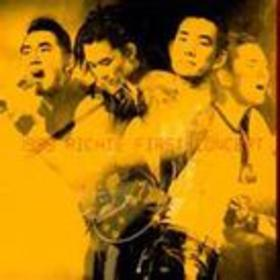 1999任贤齐1st 演唱会香港红馆Live全纪录