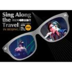 唱歌去旅行全国巡演DVD