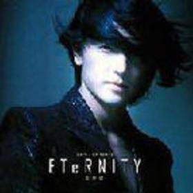 《Eternity》