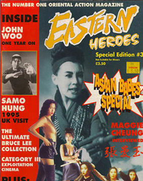 Eastern Heroes: The Video Magazine - Volume 2