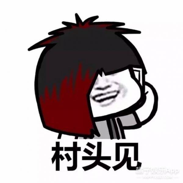 【表情包】尬舞表情包,出来尬舞啦!