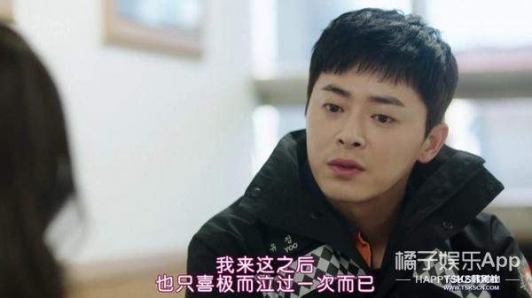 馮紹峰飾演美人魚,帶個手套就能冒充鮫爪?真想給他拽下來