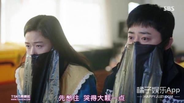 风水轮流转!历经《蓝海》20集,全智贤竟熬成美人鱼大前辈!