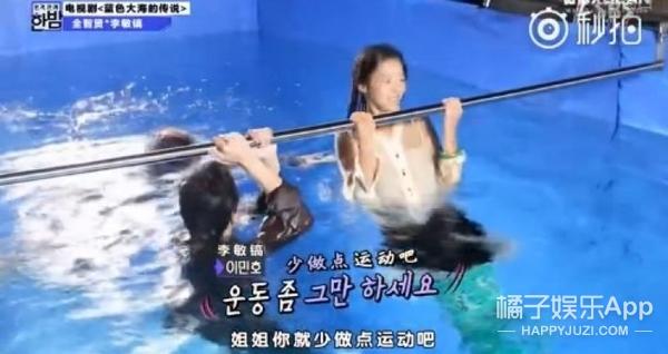 惊了!《蓝海》全智贤李敏镐最美一幕,竟然让全姐姐见了血!