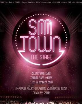 SMTOWN The Stage[26]